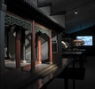 2 Photos of the exhibition 'In the Chinese city. Perspectives on the transmutations of an Empire'
