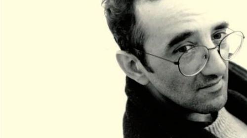 Archivo Bolaño. 1977- 2003