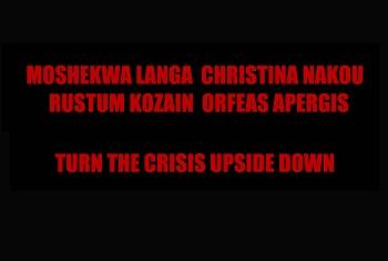 Art i crisi. Moshekwa Langa, Christina Nakou, Rustum Kozain, Orfeas Apergis