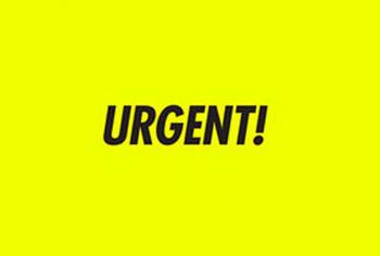 URGENT!  #02 Plaça pública