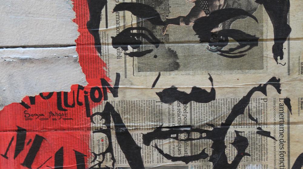 Maya Angelou en un mur a Marsella | Jeanne Menjoulet | CC BY 2.0