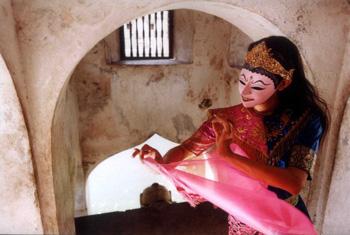 Didik Nini Thowok (Didik Hadi Prayitno)