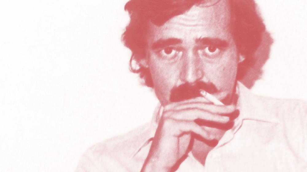 Imagen de la actividad: En recuerdo de Eugenio Trías