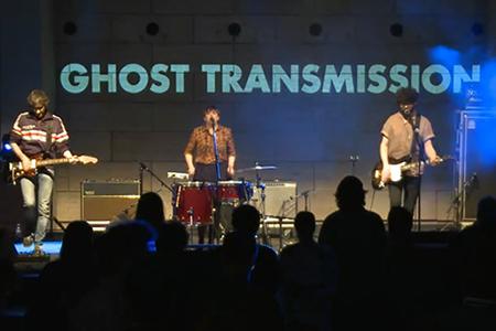 Emergència! 2016. Ghost Transmission