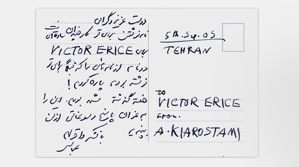 © CCCB Exposició Erice - Kiarostami. Correspondències