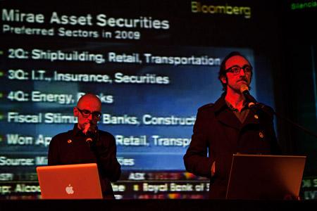 Kosmopolis 11. Afterpop. Fernández&Fernández