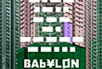 Image of the exhibition: BAC! 07 Babylon