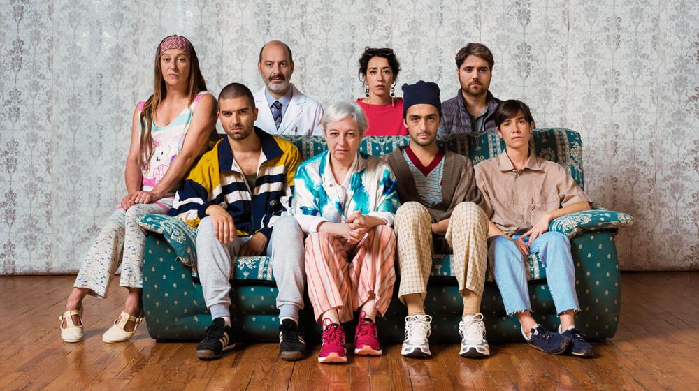 Imatge de l'activitat: L'omissió de la Família Coleman al Teatre Romea