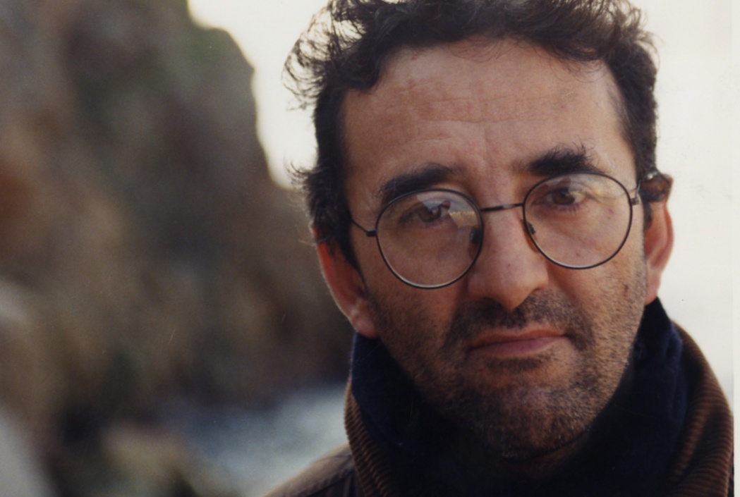 Image of: Bolaño Archive. 1977- 2003