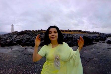 Björk Digital desde dentro