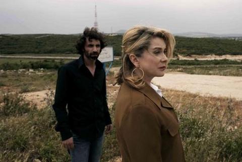 Des del Líban. Je veux voir.
