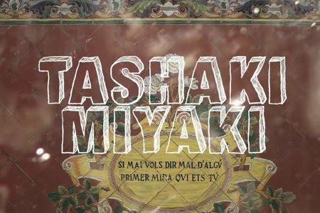 Emergència! 2013. Tashaki Miyaki