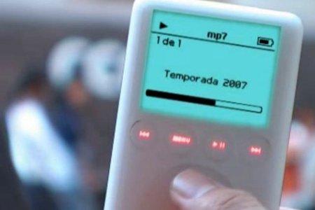 BCNmp7 2007