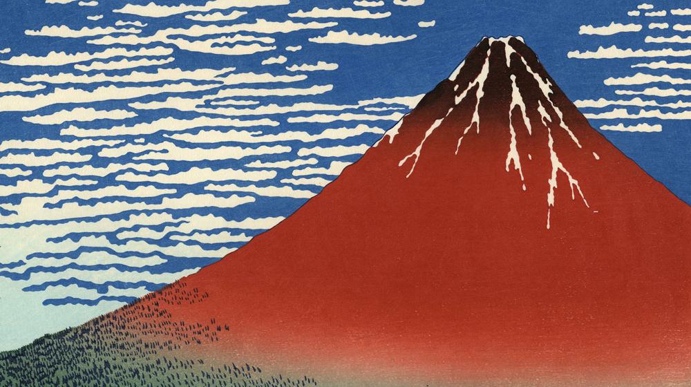 Mont Fuji, Katsushika Hokusai