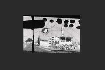 Imatge de l'exposició: Cròniques palestines