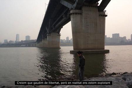 Trailer del documental «La societat del cansament - Byung-Chul Han a Seül / Berlín»