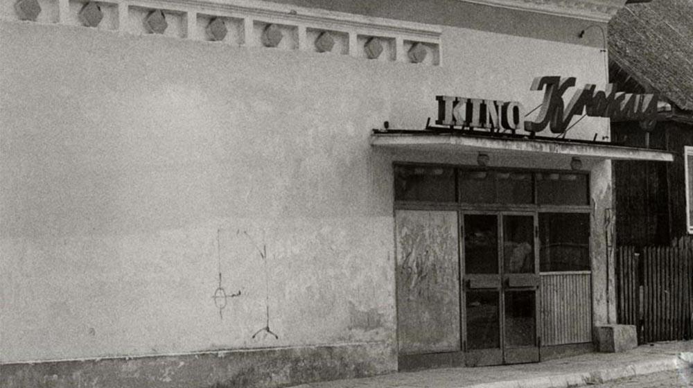 You Killed The Underground Film or The Real Meaning of Kunst Bleibt, Bleibt (Wilhelm Hein, 1989 - 2007)