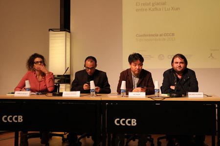 El relato glacial: entre Kafka y Lu Xun