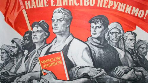 El marxismo