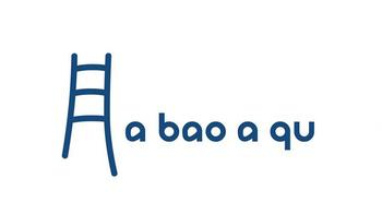 A Bao A Qu  | Altres. Logo Associació A Bao A Qu.