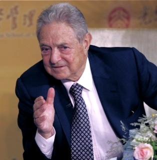 George Soros  | George Soros