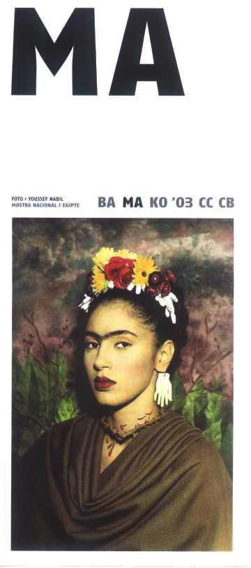 Imagen de la exposición BAMAKO. Fotografía africana contemporánea