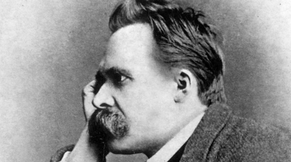 Retrat de Friedrich Nietzsche, 1882