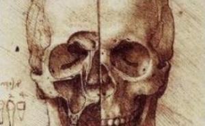 Quina és la singularitat de la ment humana?