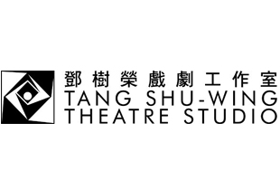 Tang Shu-wing Theatre Studio